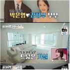 박은영,김형우,남편,공개