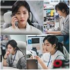 남지아,보아,현장,드라마,촬영,조보,변신