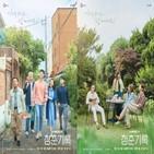 감독,안길호,하명희,작가,배우,청춘,이야기,캐릭터,사랑,기대