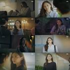 준영,박지현,브람스,이정경,감정,정경의,대한