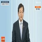 재정,부분,대해,차관,증가,점검,연합뉴스,재난지원금