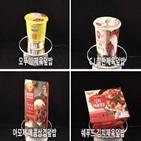컵밥,가장,함량,제품,고기,나트륨,재료