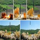 북한,탄도미사일,주의보,개발,미국,제재,이번,관련,트럼프,국제사회