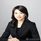 전무,한진그룹,한진,부사장,회장,토파스여행정보,마케팅