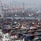 중국,투자,작년,수출,올해,상반기,전경련,비중,외국인