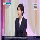 앵커,이소정,KBS