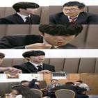 이경규,스토,메뉴,김요한