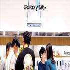 갤럭시,모델,출시,공시지원금,삼성전자