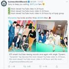 차트,기록,기네스,방탄소년단,한국