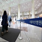 확진,서울