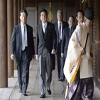 참배,총리,일본,스가,야스쿠니신사,헌화,관방장관,가능성