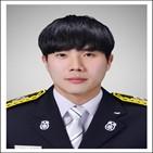 의인상,소방장,지난달,LG,김국환,폭우
