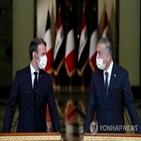 이라크,대통령,원자력,발전소,전력,마크롱