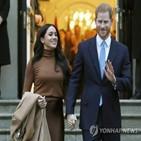 부부,넷플릭스,해리,왕자,왕실,계약