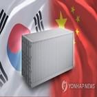 중국,투자,작년,수출,올해,상반기,전경련,비중