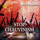 중국,이효리,반크