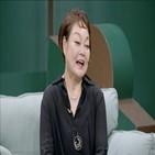 이혜정,박준형,냉장고,김지혜