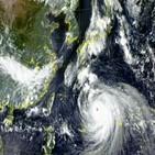 일본,태풍,최대,하이선