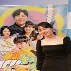 이수민,정신줄,시트콤,종영
