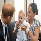 사진,왕자비,해리,왕자,마클,아들,아치