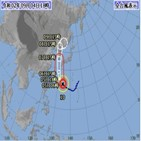 태풍,일본,예상,최대,오키나와