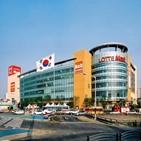 점포,서울,정리