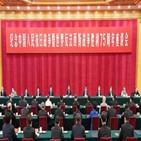 중국,인민,용납,한다면,시진핑