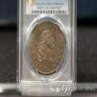 동전,미국,경매,은화,제작