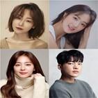 청춘기록,청춘,활약,특별출연,서현진,사랑,사혜준,드라마