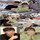 강성연,김가온,사무실
