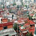 빌라,아파트,매매가,다세대,서울,정부,거래량,매매,가격,연립주택