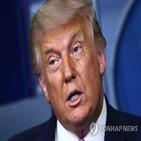 트럼프,대통령,바이든,참전용사,후보,발언,미국,보도