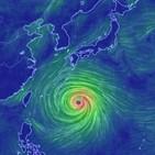 하이선,태풍,이상,부근