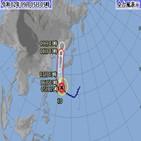 하이선,일본,태풍,접근,지역,중심,초속