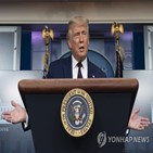 성조지,트럼프,폐간,발행,국방부,대통령,보도,계획