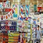 할인,브랜드,판매,특가,최대,상품,회원,선보,티셔츠,가을