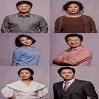 인물,캐릭터,남자,부부,비밀,활약,예정,아내