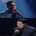 하도권,강두기,드라마,출연,뮤지컬,좀비탐정,명곡