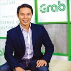 대표,그랩,금융,라이,동남아,싱가포르,그랩파이낸셜,대출,한국