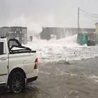 태풍,동해안,점검,피해,하이선