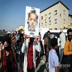 경찰,시위,줄리스,남아공,장례식,이날,항의