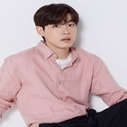 김도연,프로필,모습,공개