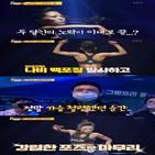 송훈,황석정,방송,허재,현주엽,직원,모습