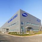 공장,삼성전자