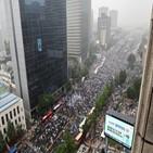 집회,민의힘,보수,자제,대규모,사회적,단체,국민