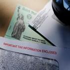 지급,소비,재난지원금,규모,보고서,미국인