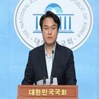 김종철,민주당,출마