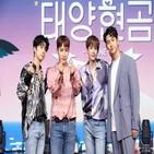 2PM,태양,데뷔,멤버,무대