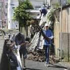 태풍,일본,규슈,사망