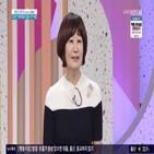 김혜영,진행